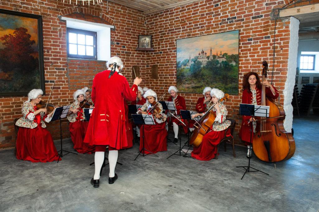 Струнный ансамбль