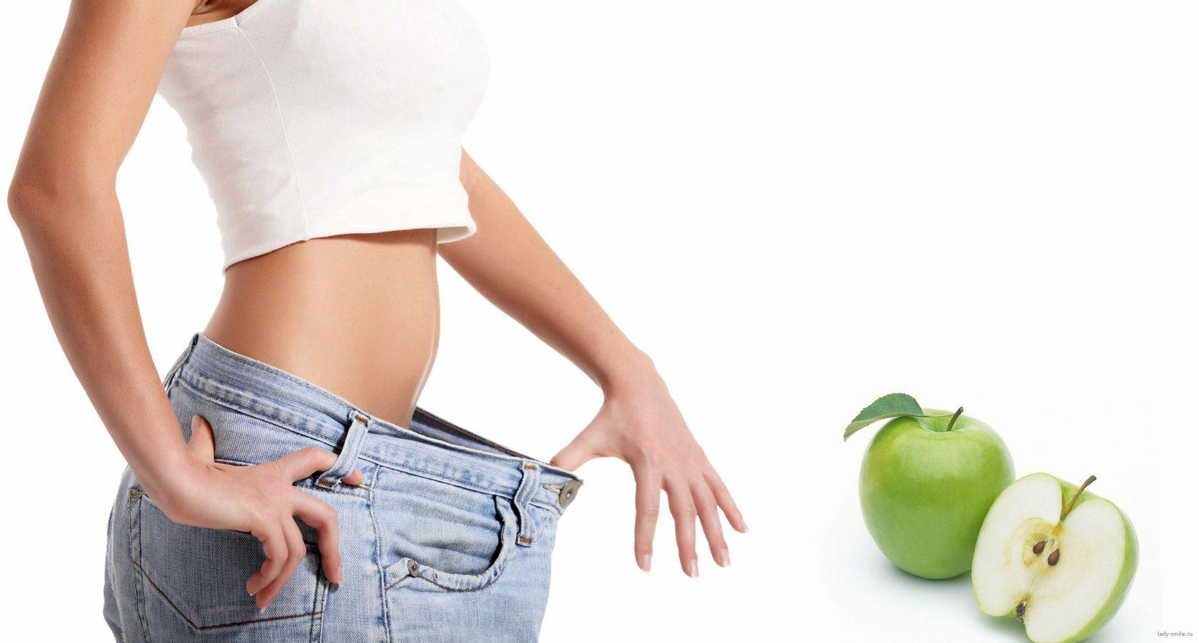 Картинки Средств Для Похудения.
