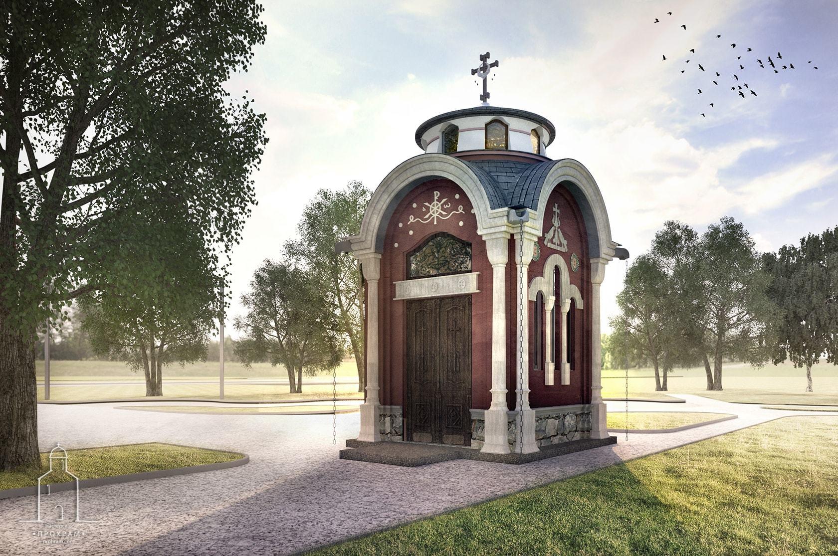 часовня в Минске, визуализация, проект часовни, проектирование православных храмов, храмовая архиетктура