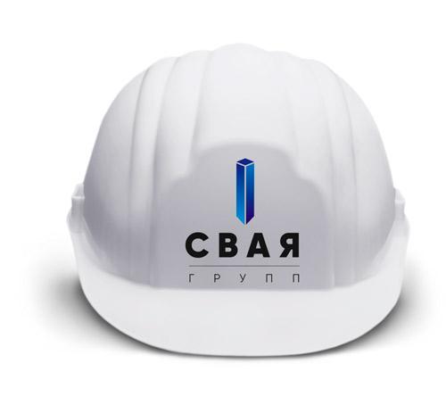 строительная каска с логотипом