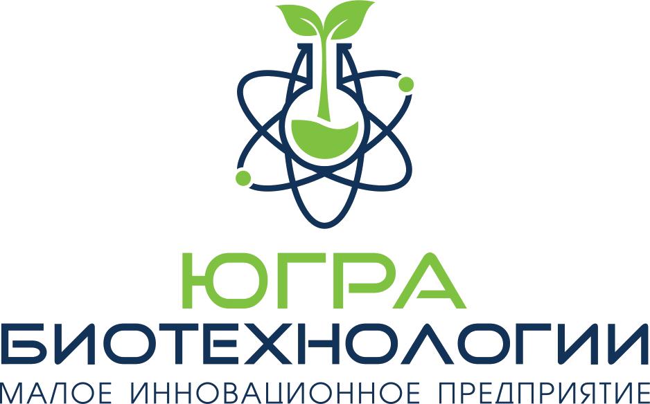 Югра-Биотехнологии