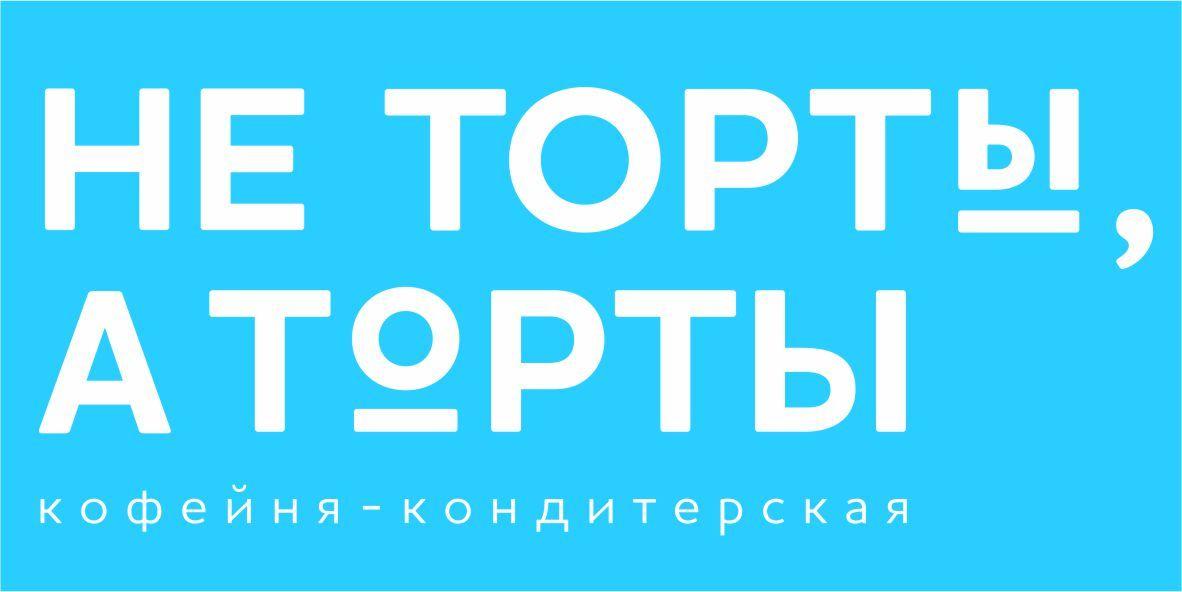 Не торты, а торты - Торты на заказ в Екатеринбурге