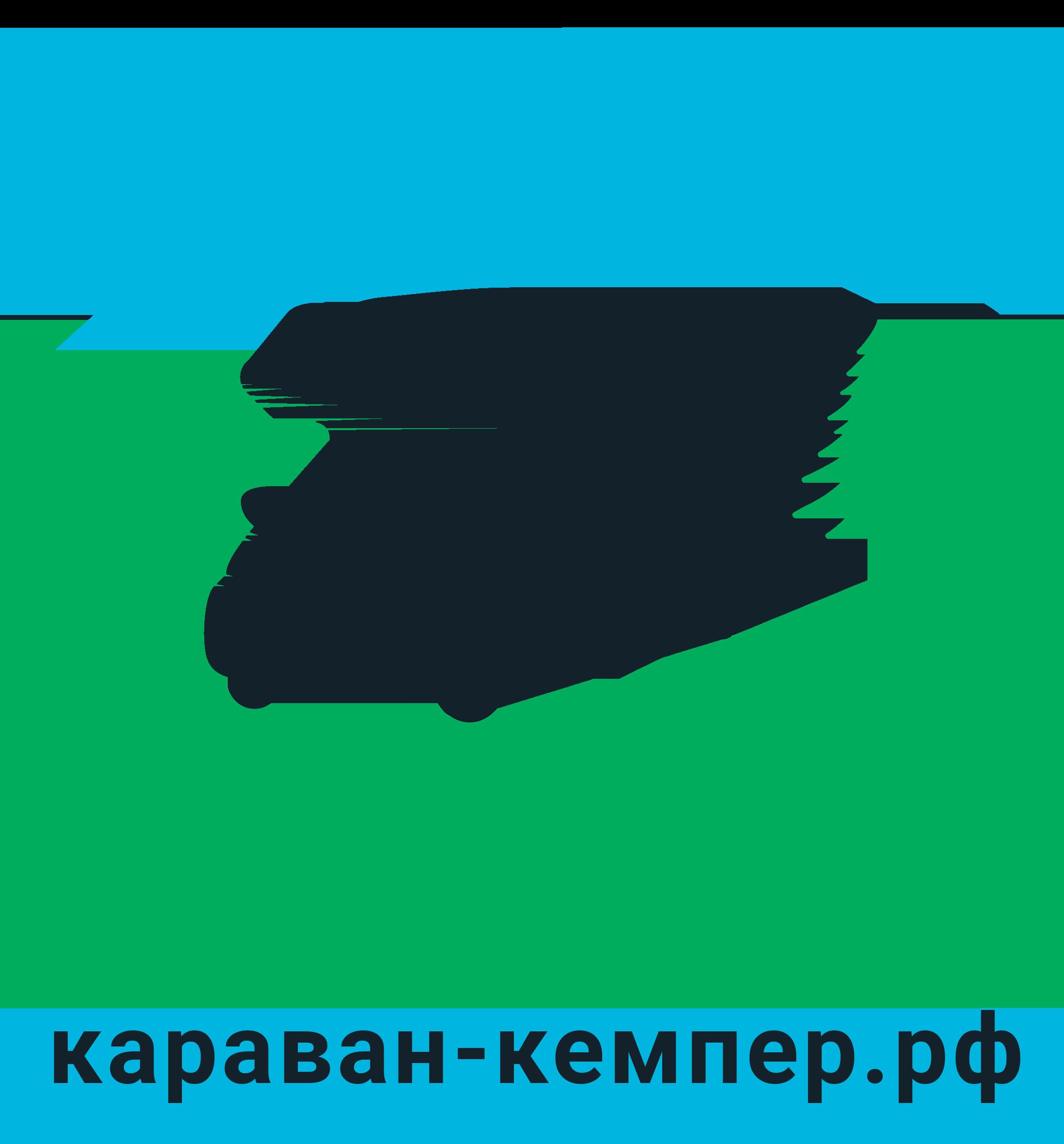 караван-кемпер.рф