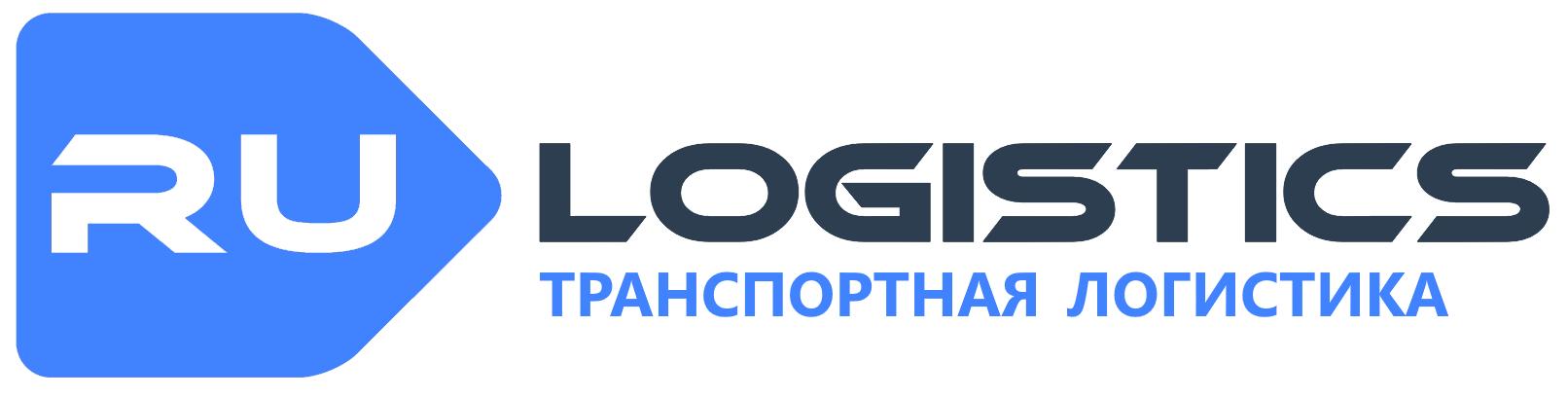 RU LOGISTICS