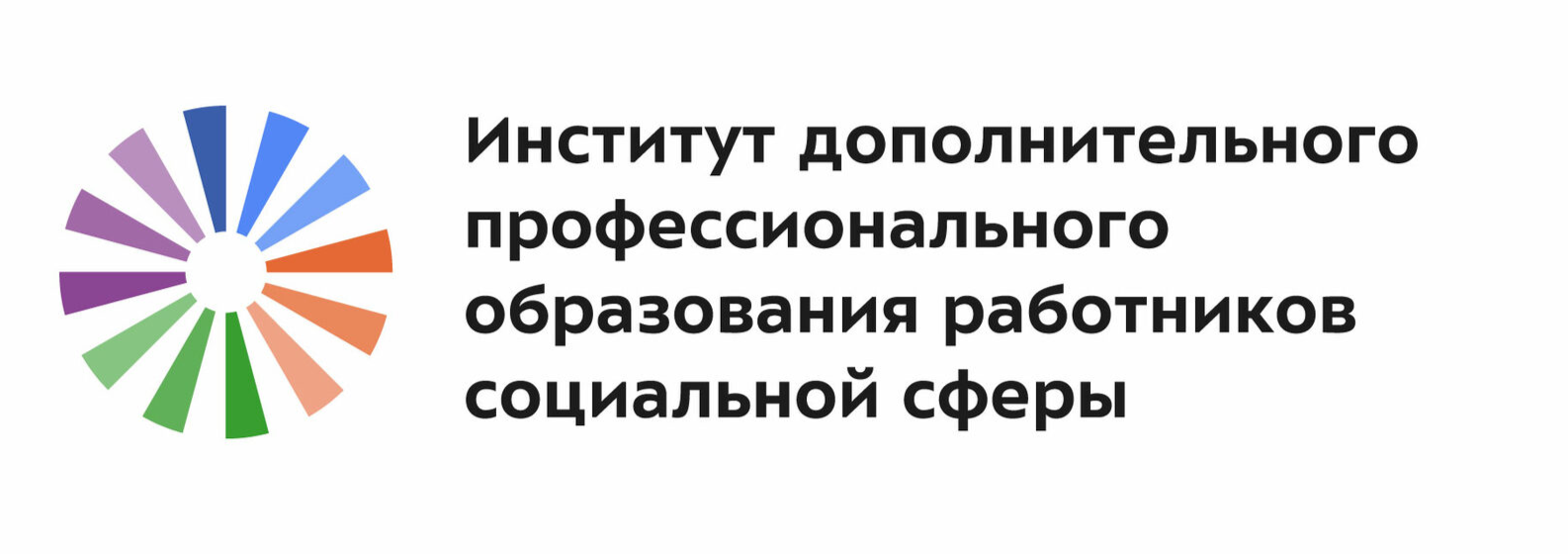 ГАУ ИДПО ДТСЗН