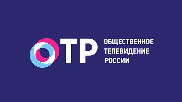 телеканал ОТР TVIP media
