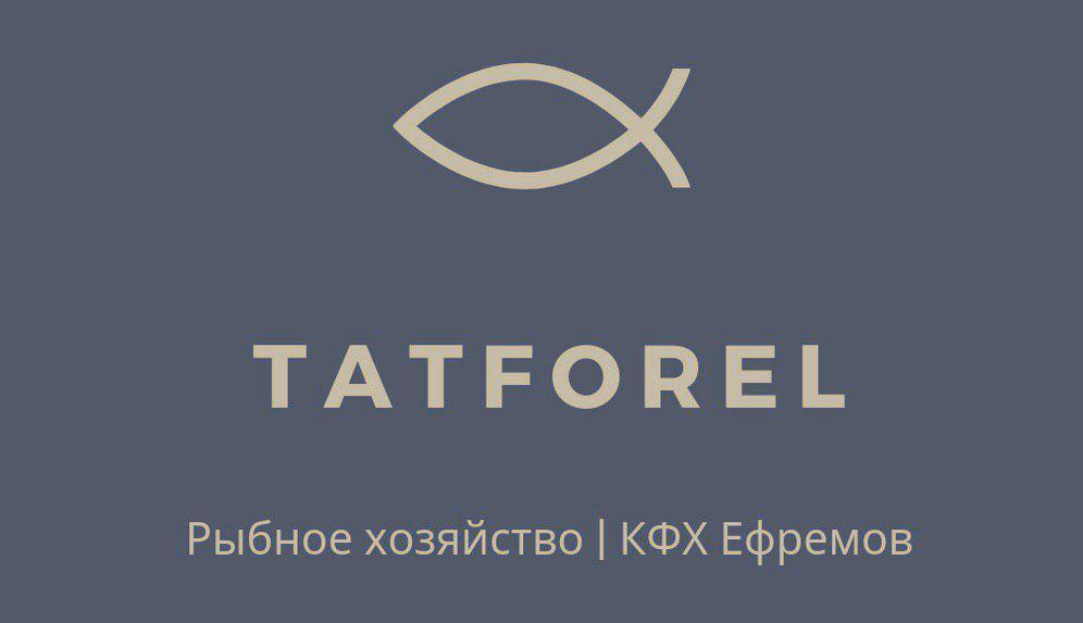 Tatforel - эко форель выращенная на родниковой воде