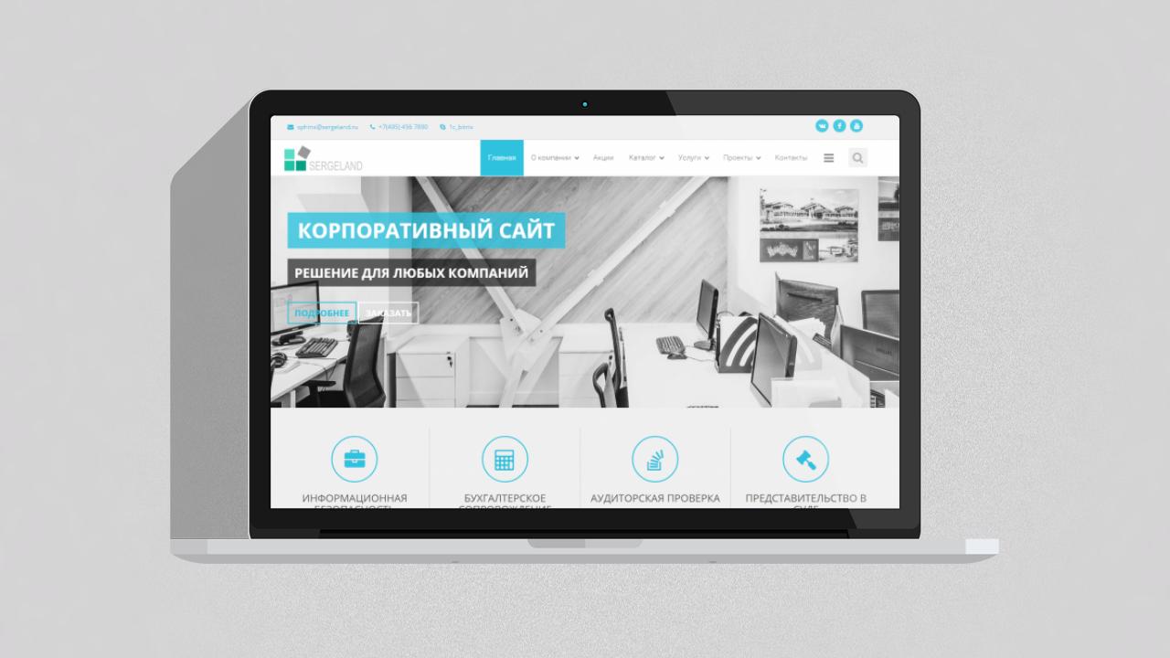 Создание корпоративного сайта разработка корпоративного сайта прайс продвижение сайтов