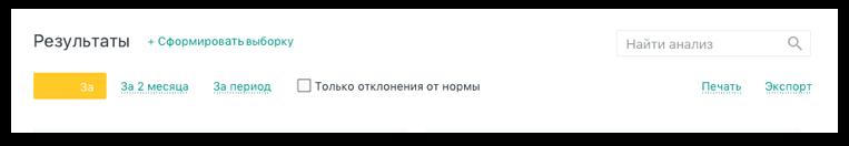 "Отказались от лишнего фильтра ""За два месяца"" | SobakaPav.ru"