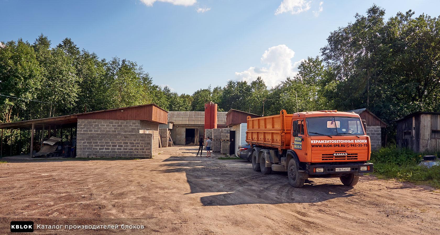 Керамзитобетонные блоки в Санкт-Петербурге от компании Юнитстрой