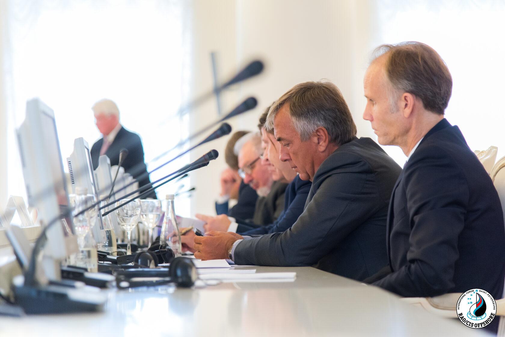 Пленарное заседание RAO/CIS Offshore