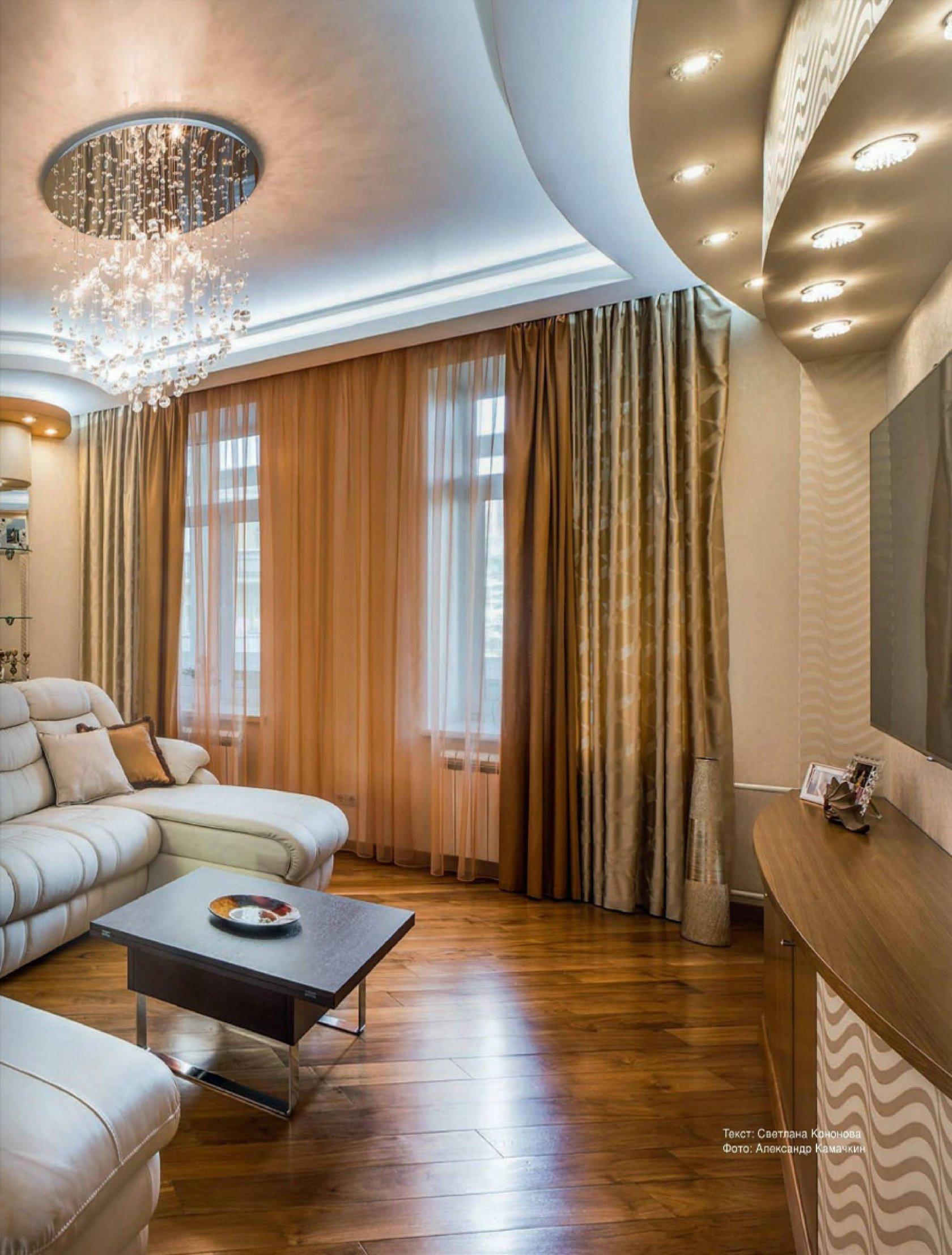 квартиры с красивым дизайнерским ремонтом фото разобраться