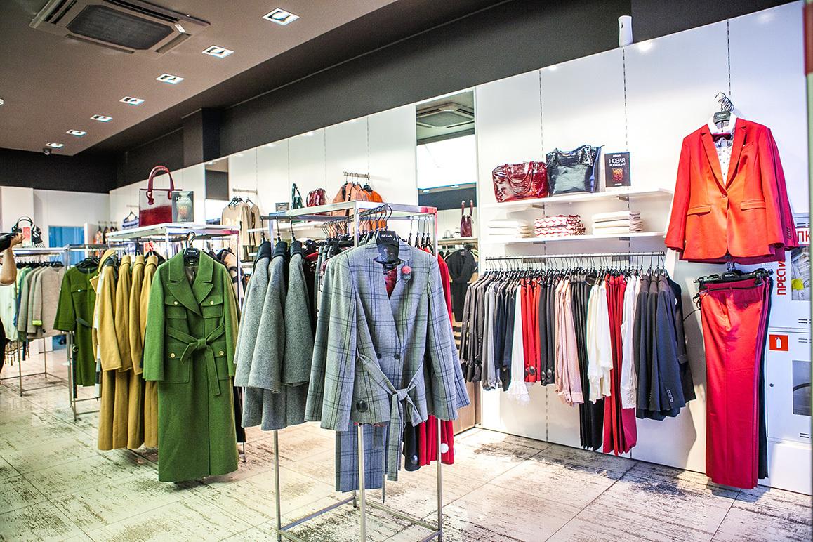 этом как посмотреть фото одежды из магазинов москвы зале большие