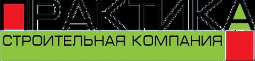 (c) Praktic.ru