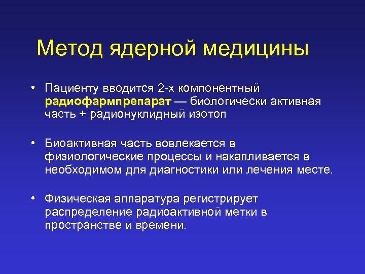Институт ядерной физики (ИЯФ) в Алматы получил международный сертификат GMP