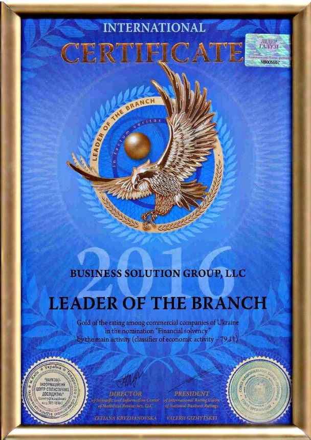 certificate leader of thr branch