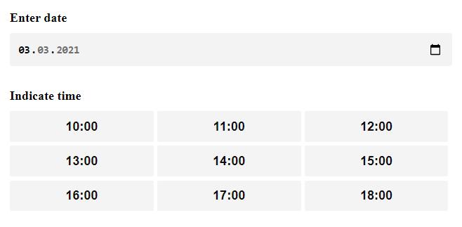 Пример календаря для записи