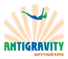 Батутный клуб ANTIGRAVITY