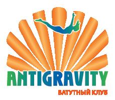 Батутный клуб ANTIGRAVITY Тольятти