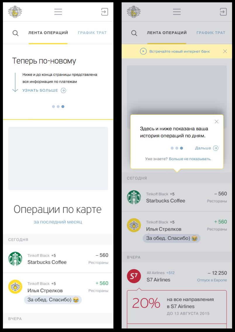 Тестовый мобильный вариант интерфейса | Sobakapav.ru