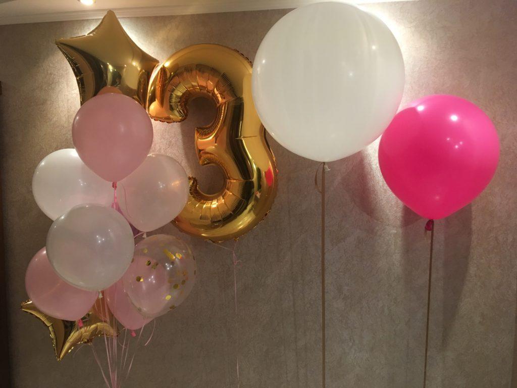 Картинки с днем рождения девочке 9 лет шарики, папе день рождения