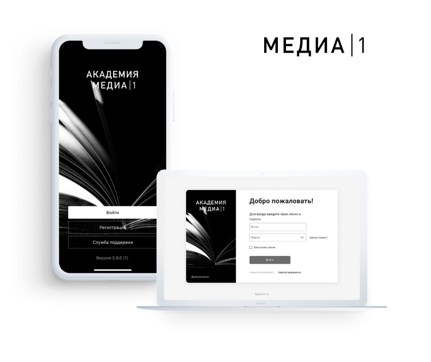 Обучающая платформа холдинга Медиа-1