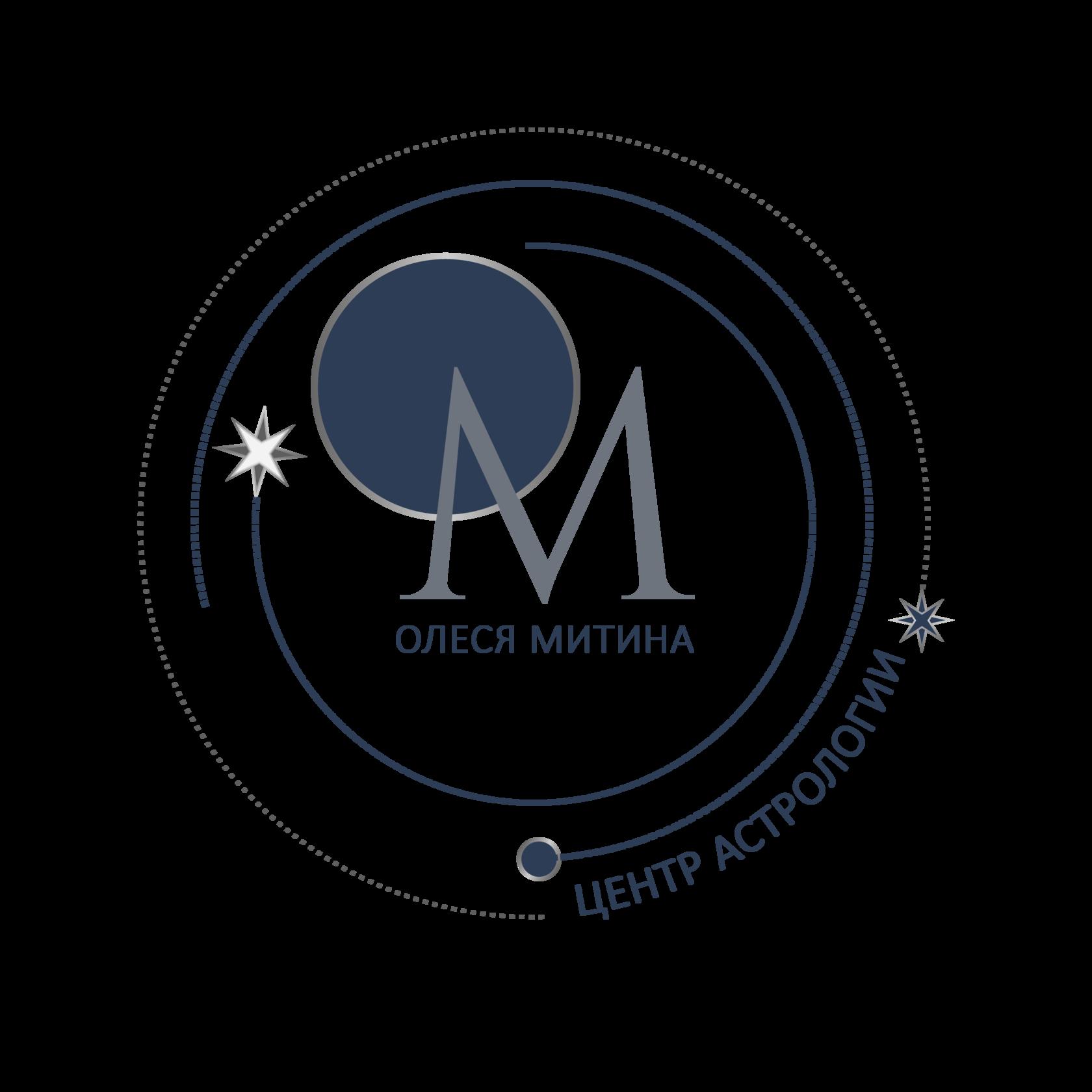 Центр Астрологии Олеси Митиной