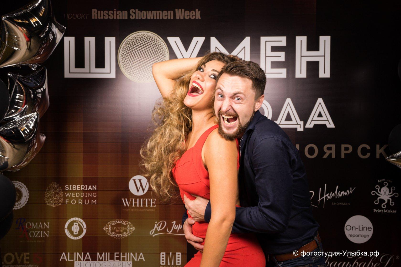 Автотрейд красноярск каталог запчастей с фото магазин предлагает