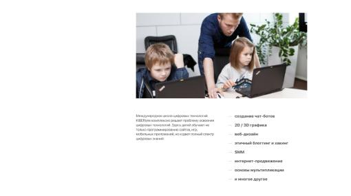 разработка продающих сайтов Казахстан Павлодар