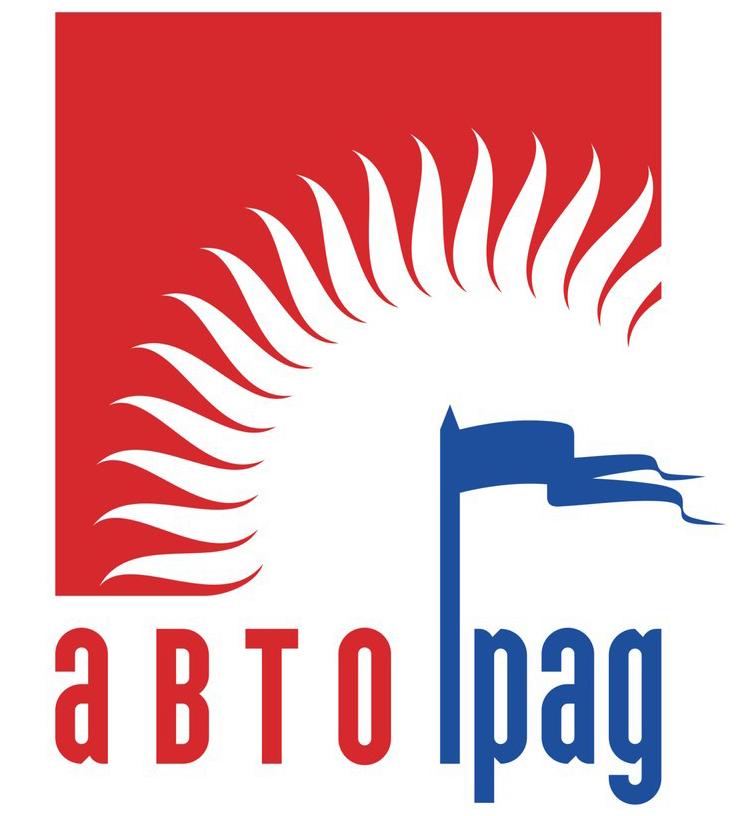 АВТОЦЕНТР I АВТОГРАД