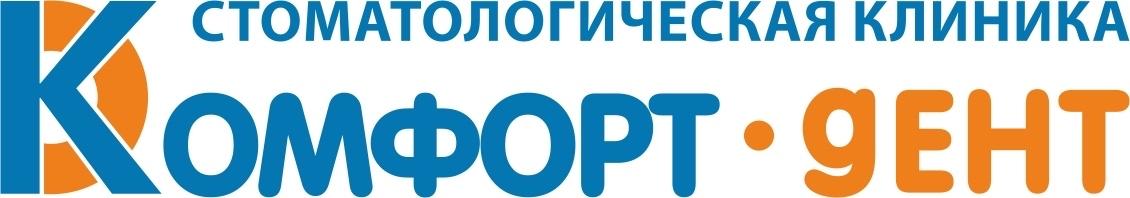 Комфорт-Дент