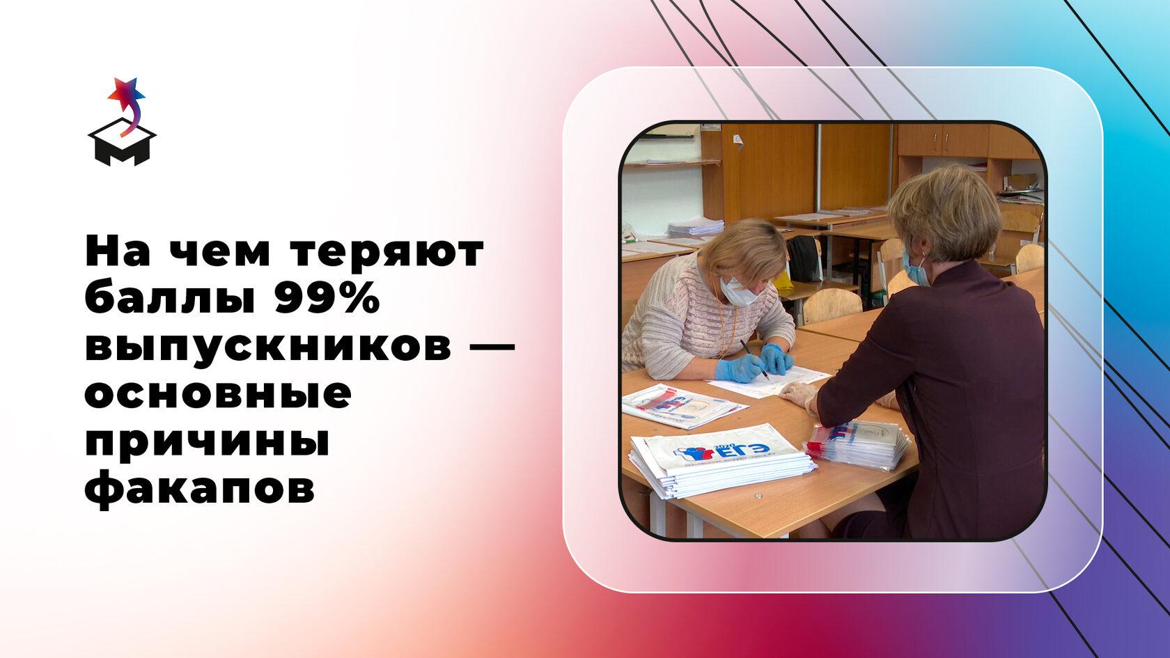 Эксперты за проверкой документов