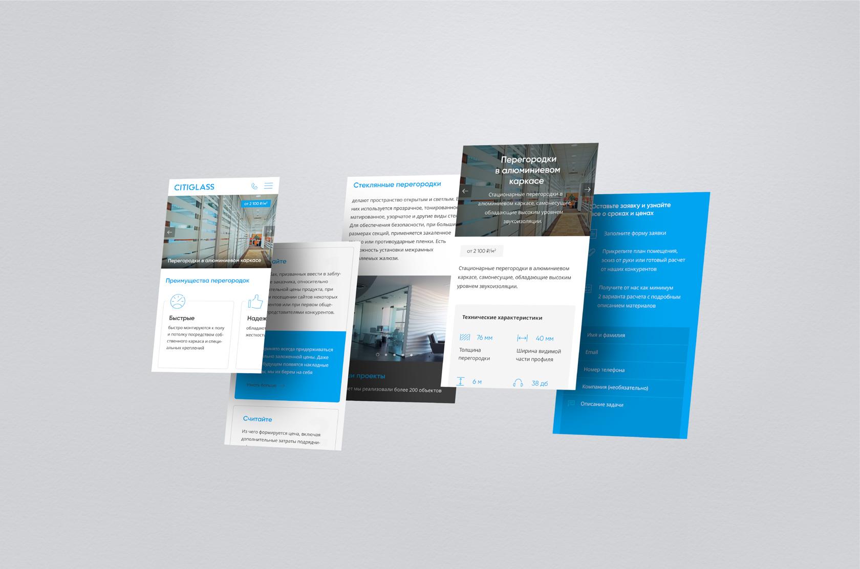 Разработка сайта, адаптивный сайт, мобильное приложение