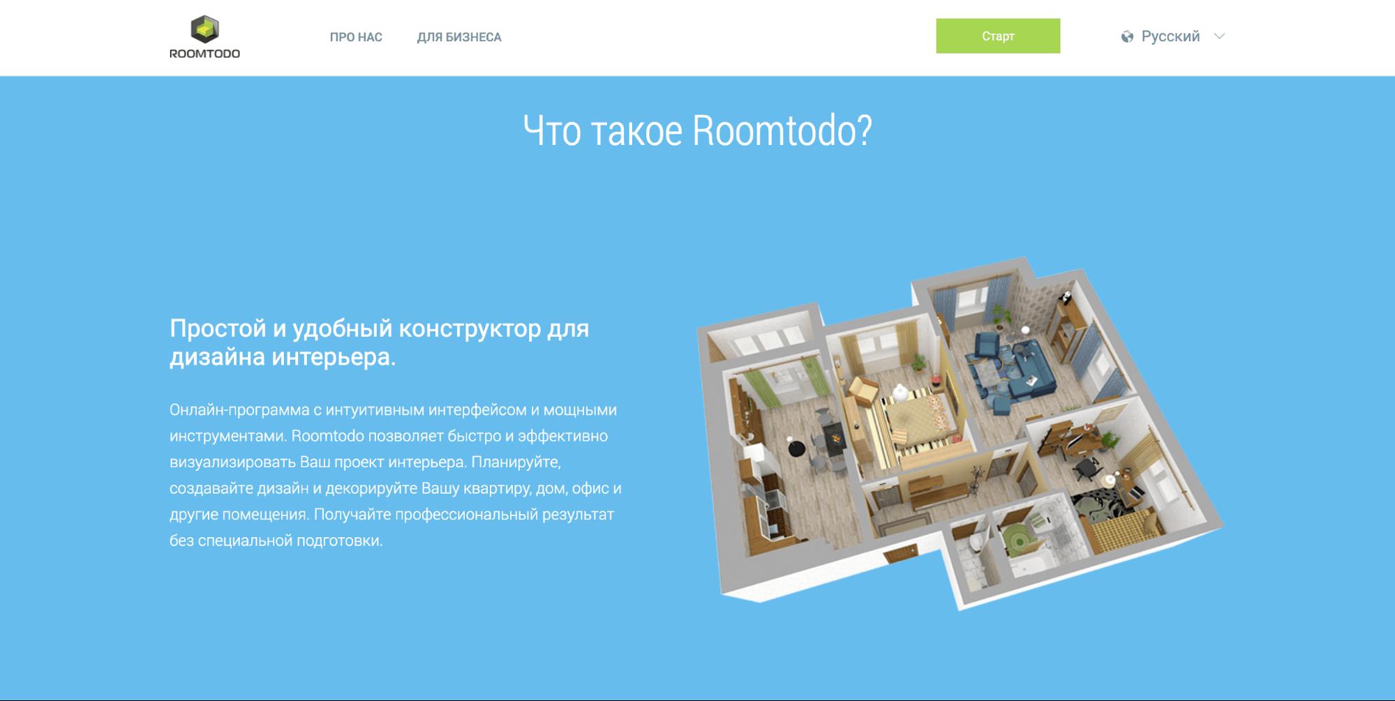 Сервис Roomtotdo