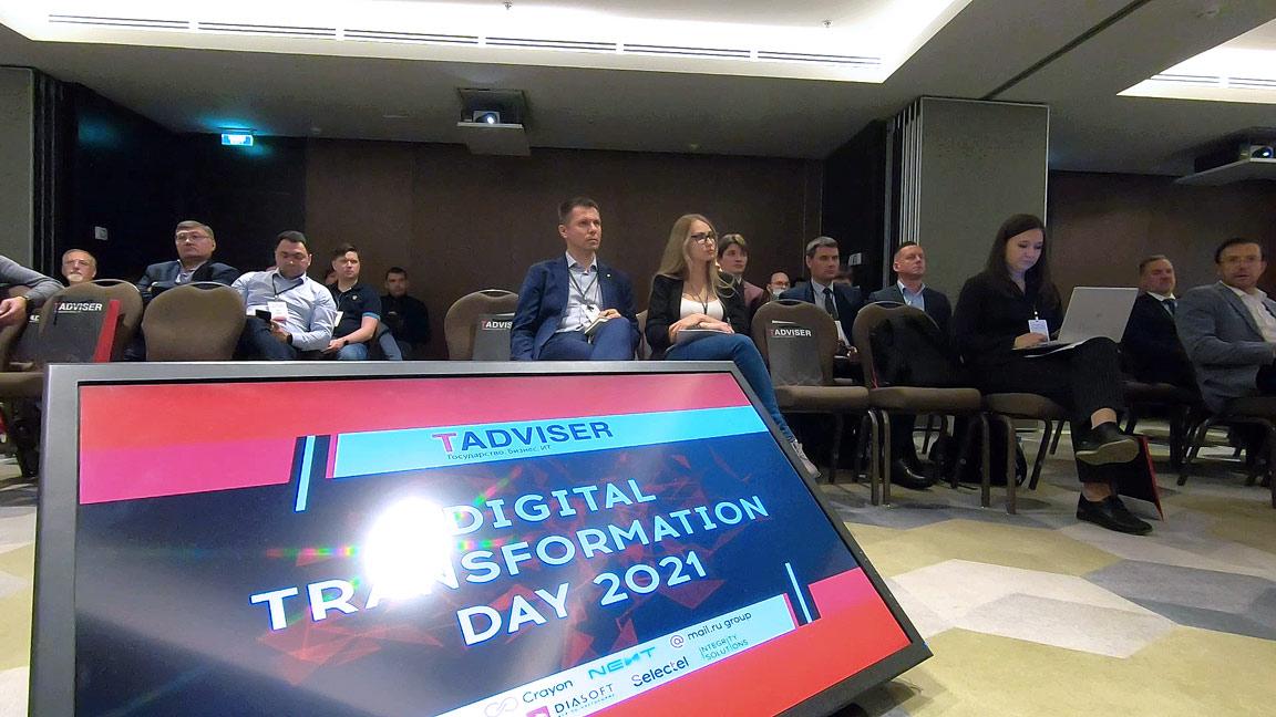 Digital Transformation Day 2021