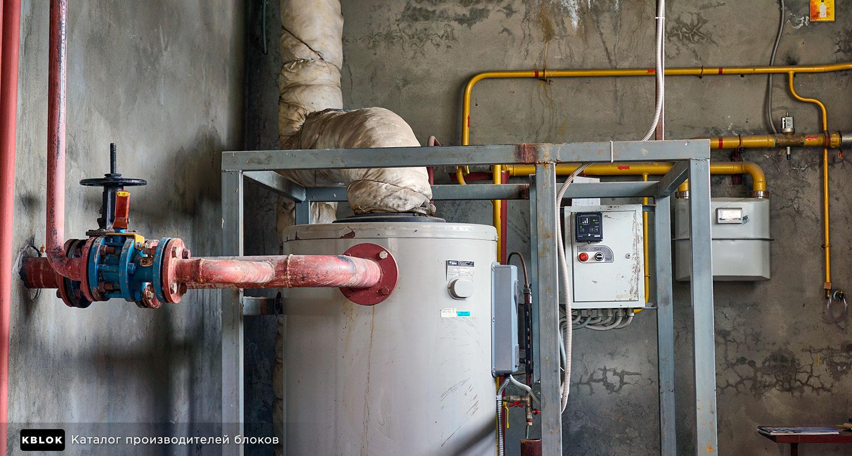 промышленный парогенератор