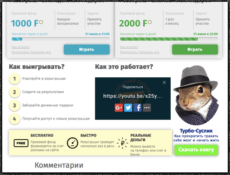 Сообщения в личном кабинете   SobakaPav.ru