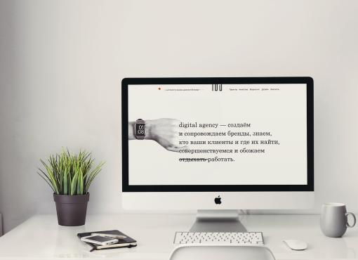 Web design, обеспечиваем присутствие компании в Интернете.