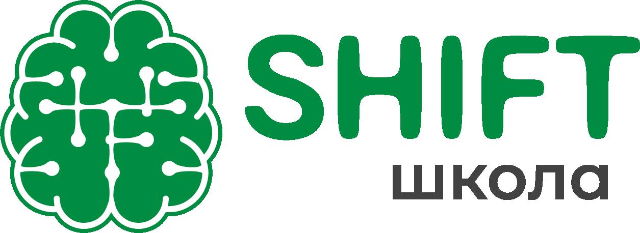 Школа SHIFT