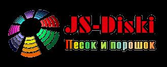 JS-Diski