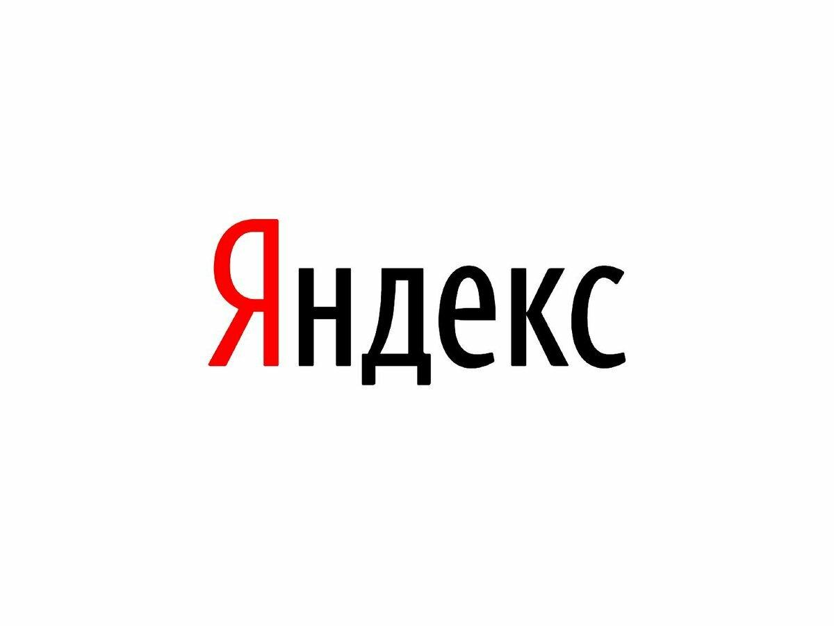 Отзывы на Яндекс - Реал эстейт сторис