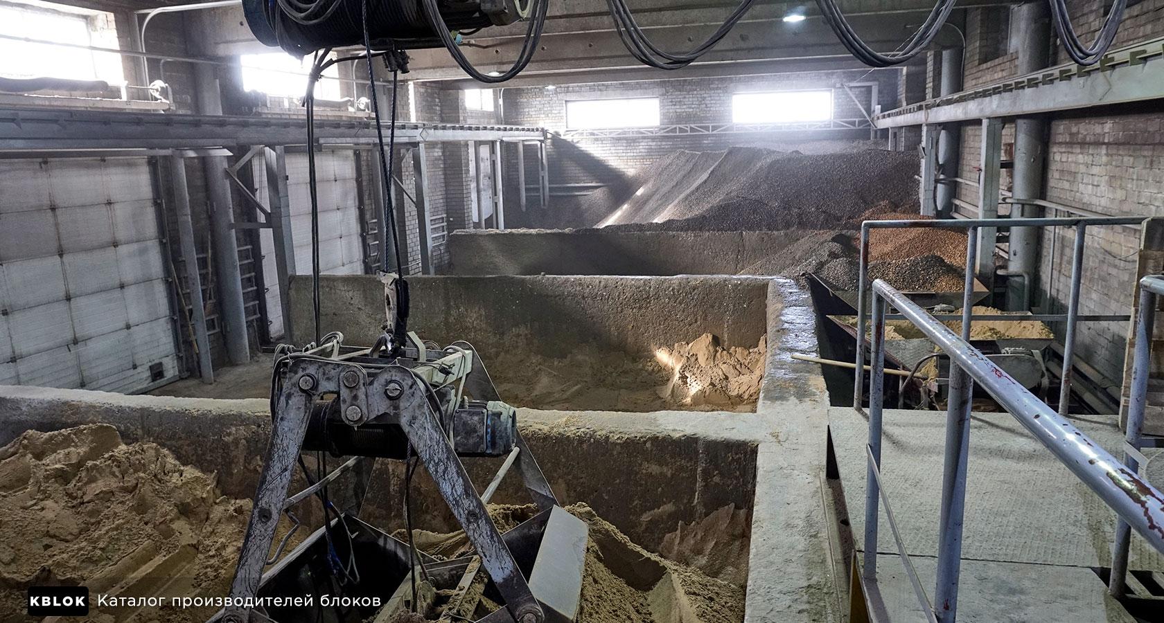 складские запасы сырья