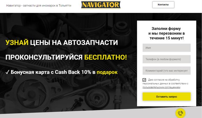biznes-buket-tolyatti-gruppa-kompaniy-tsveti