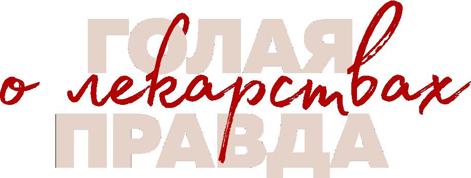 Юлия Бухнер
