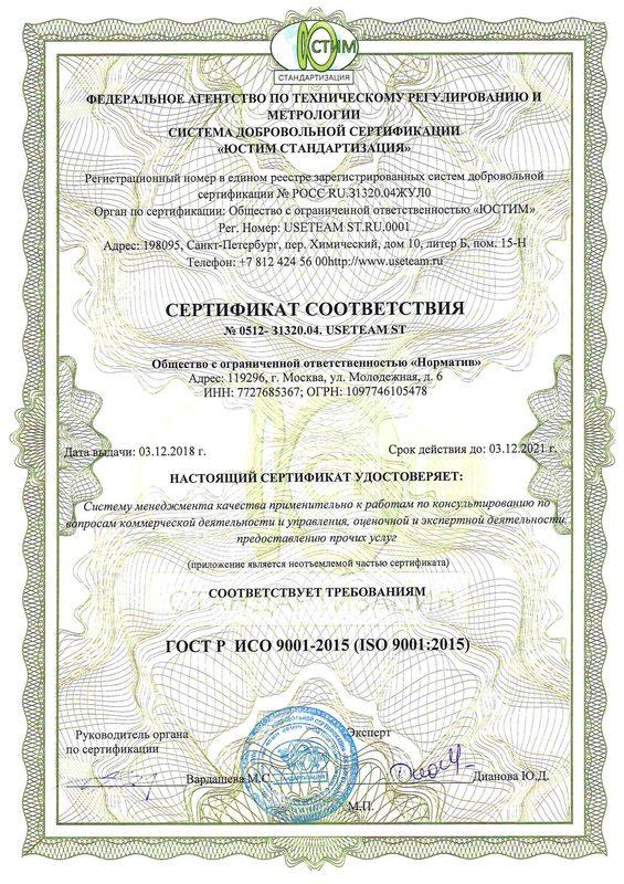 кадастровая оценка объектов недвижимости Компания Норматив kadastr99.ru