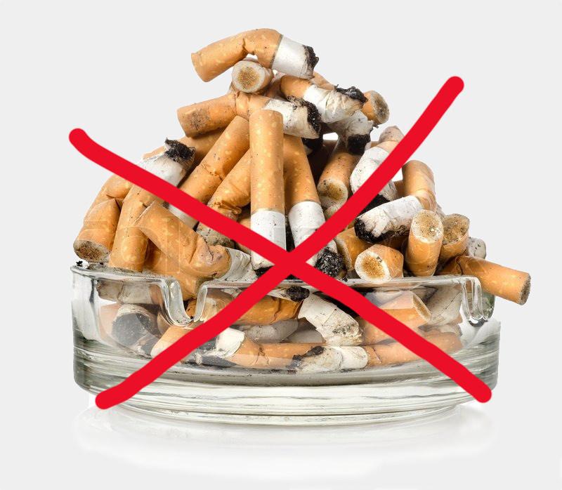 Настольная книга бросающего курить