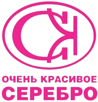 ОЧЕНЬ КРАСИВОЕ СЕРЕБРО