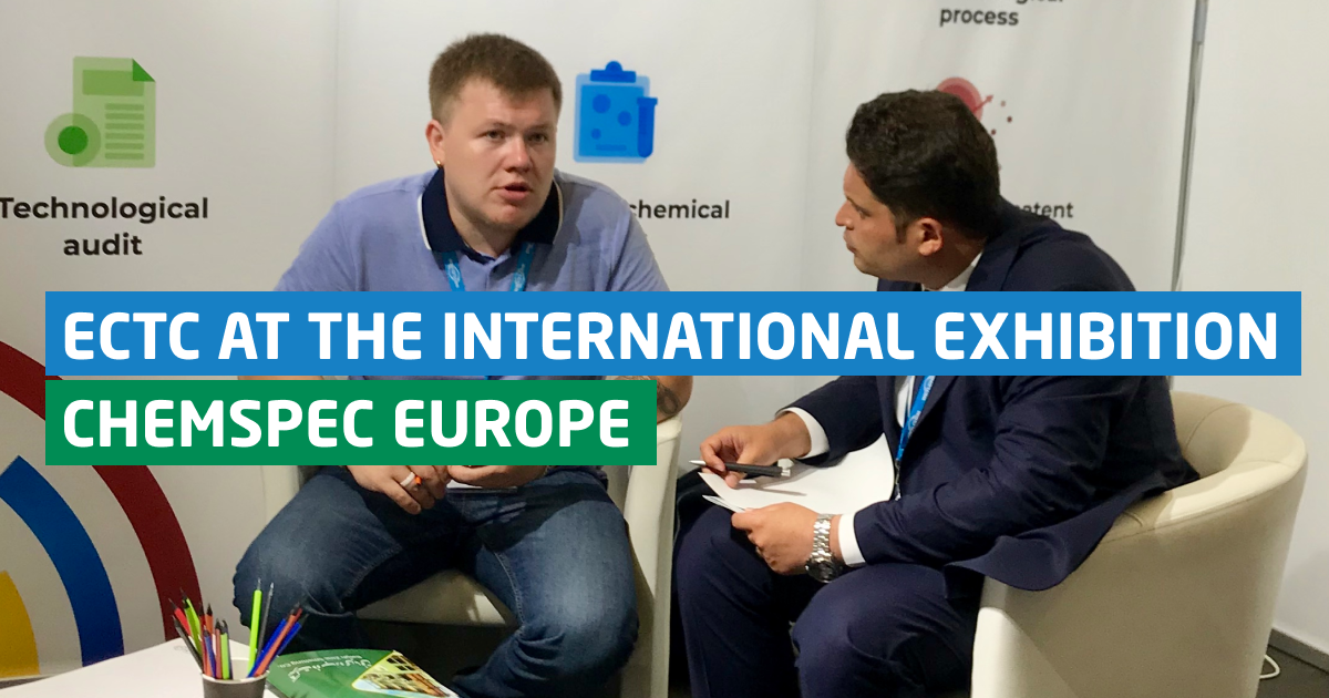 ECTC at the international exhibition Chemspec Europe