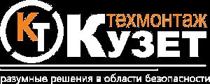 Кузет-техмонтаж