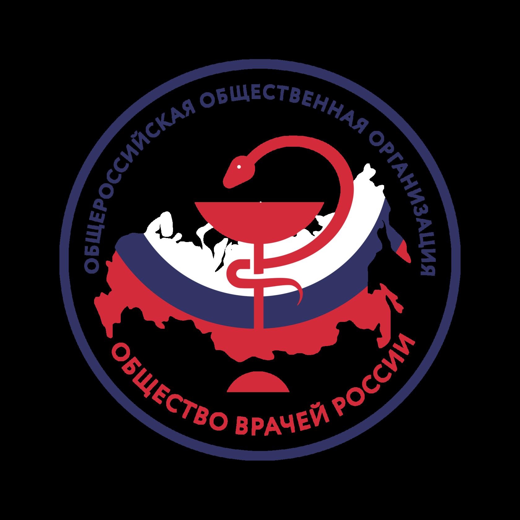 Общество врачей России